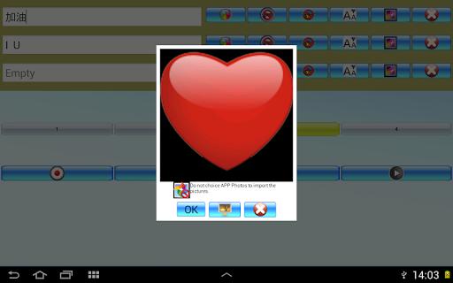 【免費工具App】LED 跑馬燈-APP點子