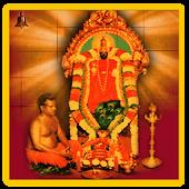 Melmaruvathur  Sithar Peedam