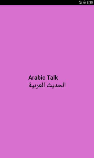 Arabic Talk