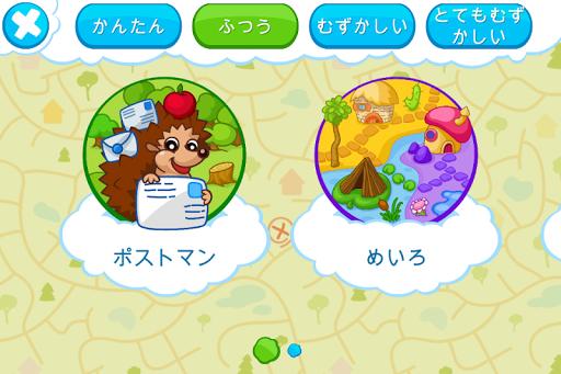 無料教育Appの3~7歳児向け論理的思考力向上ゲーム 子供用 無料ゲーム|記事Game