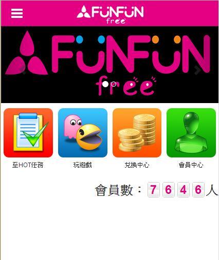 FunFun3