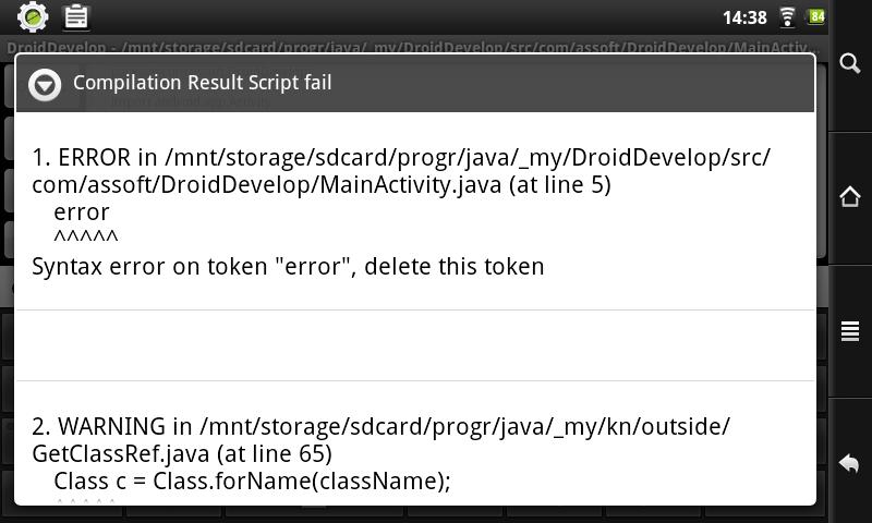 DroidDevelop- screenshot