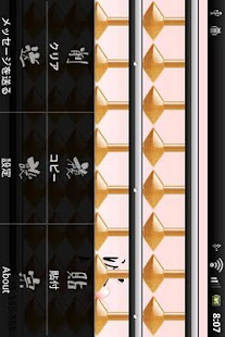 Abacus -Hatou- - screenshot thumbnail