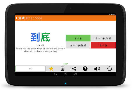 hsk words match hd on the App Store on iTunes - Apple