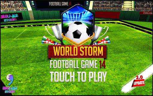 世界ストームサッカーゲームV2