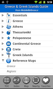 Greece & Greek Islands - Guide- screenshot thumbnail