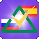 Слова Бегом Испанский язык icon