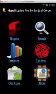 Nepali Lyrics Pro- screenshot thumbnail