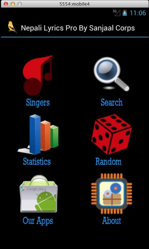 Nepali Lyrics Pro- screenshot