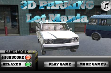 3D停車場瘋狂 - 汽車