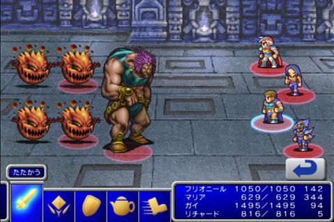 FINAL FANTASY II  PC u7528 2