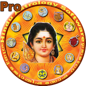 Horoscope Malayalam Pro - Supersoft Prophet