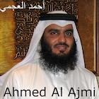 Ahmed Al Ajmi Offline icon