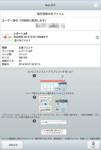 u306du3068u3077u308a 1.5.0 Windows u7528 1