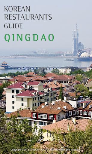 KOREANRESTAURANTGUIDE-QINGDAO