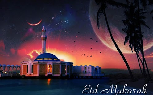 Eid al-Adha HD- screenshot thumbnail