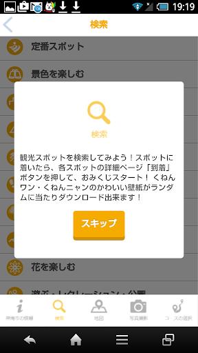 u304bu3093u3056u304d@NAVI 0.0.4 Windows u7528 2