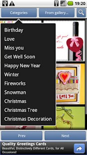 Greeting Cards - screenshot thumbnail