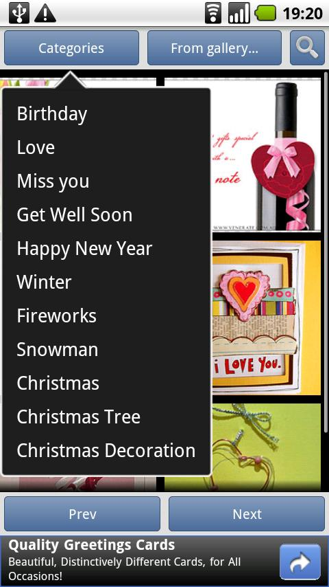 Greeting Cards - screenshot