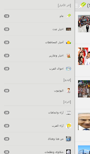 ‫عدن الغد adenalghad‬‎- screenshot thumbnail