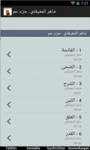 Maher Al Moaiqly_ Short Surat