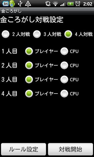 u91d1u3053u308du304cu3057 1.1.16 Windows u7528 3