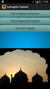 Asthaghfar Tasbee- screenshot thumbnail