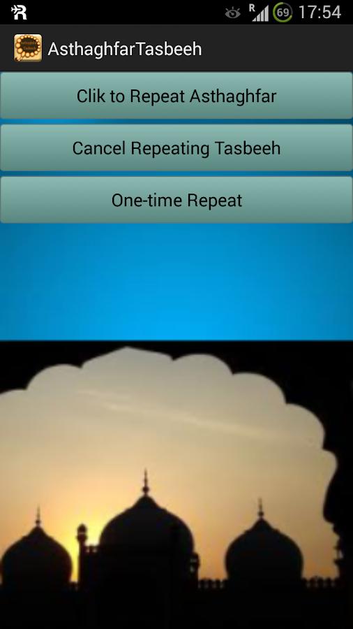 Asthaghfar Tasbee - screenshot