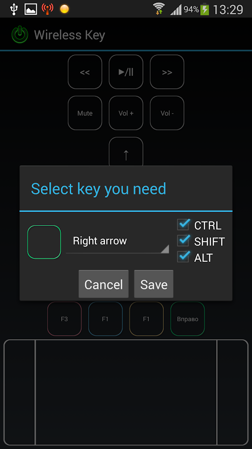 Wireless Key control panel - screenshot