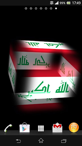 3D Iraq Live Wallpaper