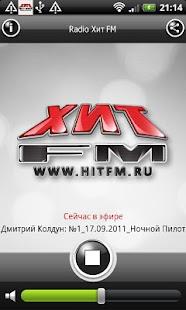 玩免費音樂APP|下載Радио  Хит FM app不用錢|硬是要APP