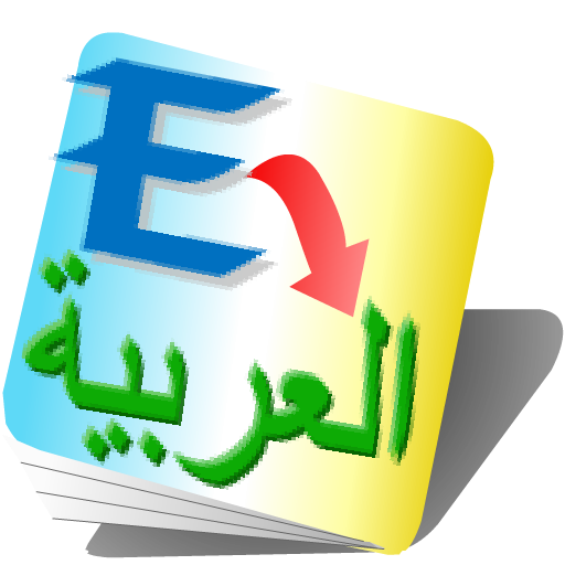 The 6 Best Apps for Learning Arabic Like a Boss | FluentU ...