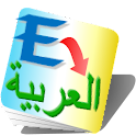 English-Arabic Translator logo