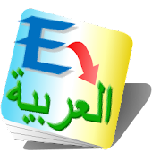 English Arabic Translator Free