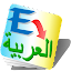 English-Arabic Translator 4.8.5 APK for Android