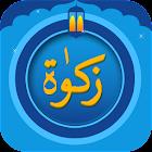 The Zakat Calculator icon