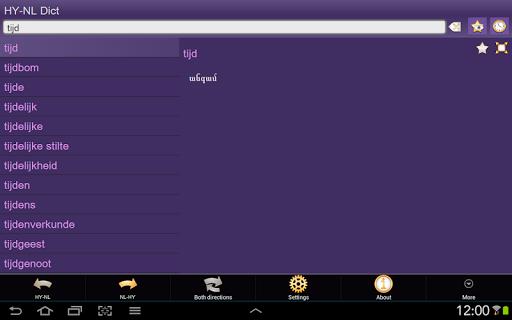 【免費書籍App】Armenian Dutch dictionary-APP點子