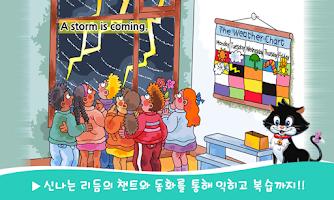 Screenshot of 어린이 파닉스랜드 - 유아 어린이 영어 학습 완성