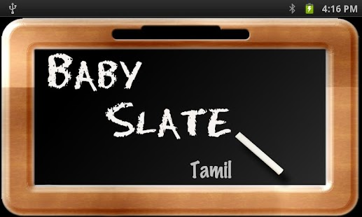 Baby Slate - Tamil - screenshot thumbnail