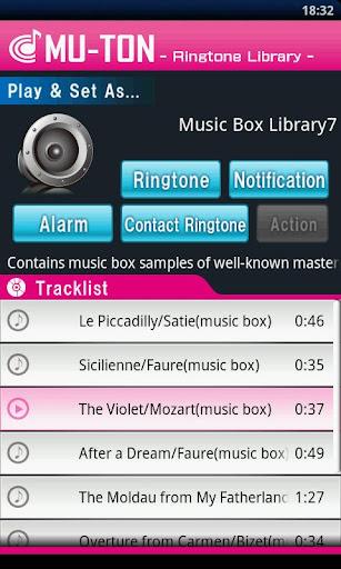 Music Box Library7 MU-TON