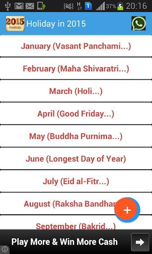Indian Holidays 2015