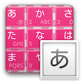GinghamCheckPink2 keyboard