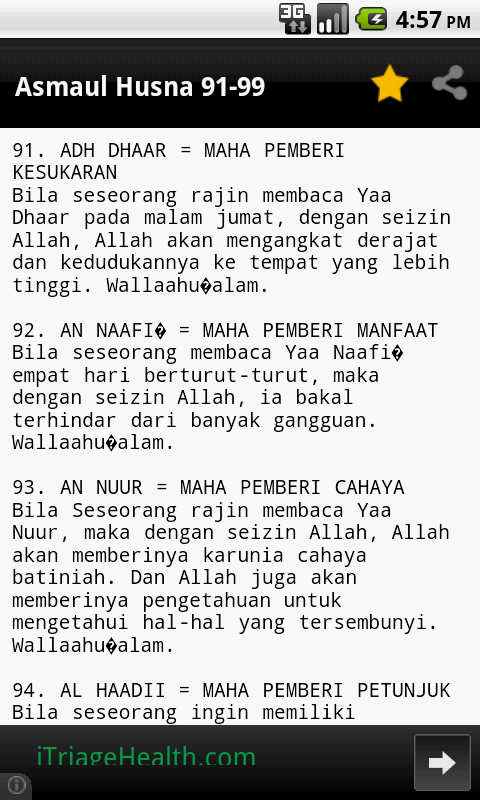 Asmaul Husna - Doa & Manfaat - screenshot