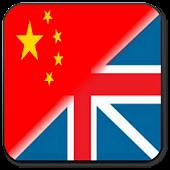 Chinese Audio-Visual Memory F