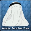 Arabic Teacher icon