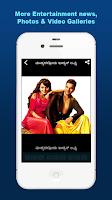 Screenshot of Udayavani Kannada News
