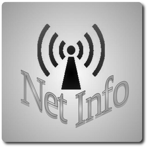 NetInfo 工具 App LOGO-APP開箱王