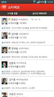 Screenshot of 한경닷컴 슈퍼개미