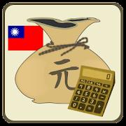 Money Counter Taiwan(TWD)