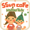 Kakaotalk theme-Ssun Cafe